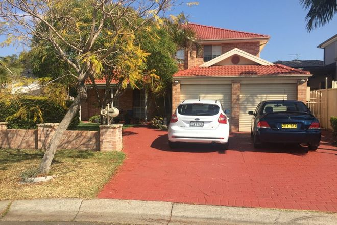Picture of 33 Saltbush Place, BOSSLEY PARK NSW 2176