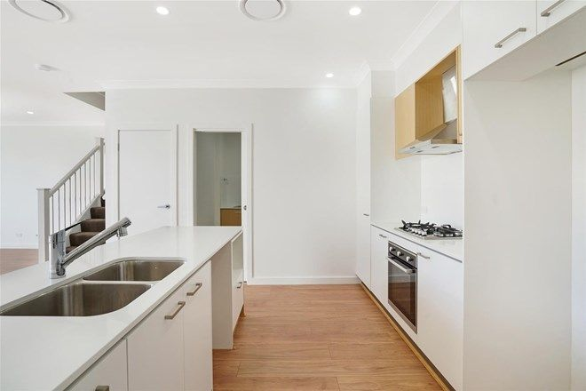 Picture of 14 Scion Street, AUSTRAL NSW 2179