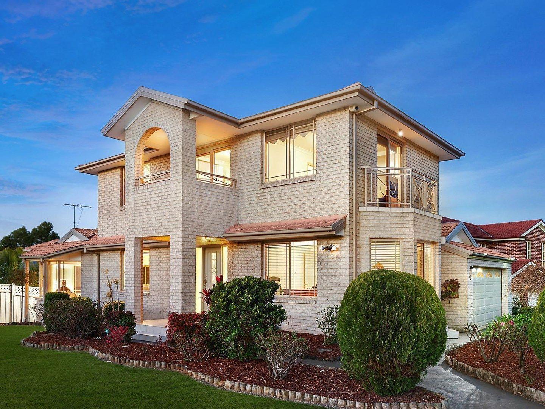 33 Comet Circuit, Beaumont Hills NSW 2155, Image 0