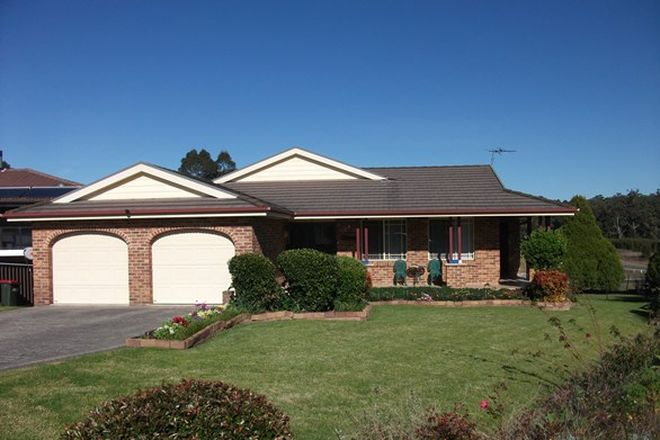 Picture of 10 Craig Mostyn Place, MORUYA NSW 2537