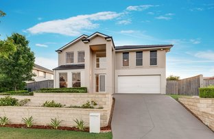 7 Saddlers Drive, Gillieston Heights NSW 2321
