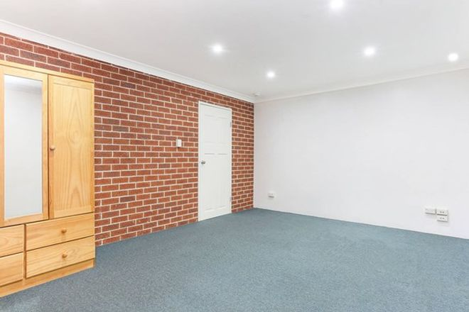 Picture of 7a Glenview Street, KOGARAH BAY NSW 2217