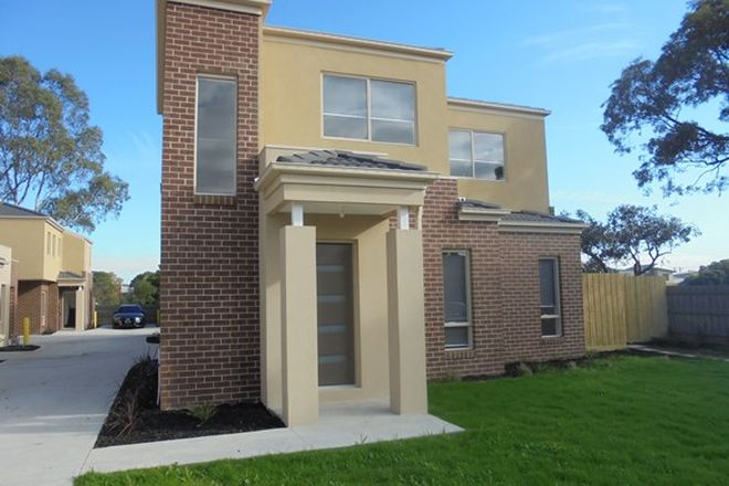Picture of 7/50 Dawn Avenue, DANDENONG VIC 3175