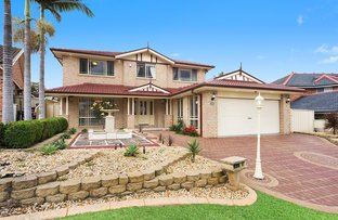 Picture of 10 Wallis Crescent, Cecil Hills NSW 2171