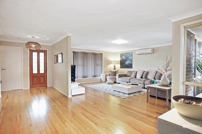 Picture of 5 Camellia Avenue, GLENMORE PARK NSW 2745