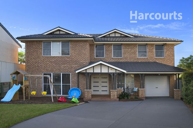 Picture of 22 Boeing Crescent, RABY NSW 2566