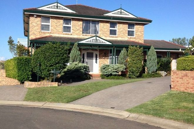 Picture of 23 Corryton Place, GLEN ALPINE NSW 2560