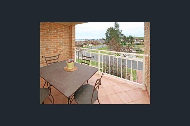 Picture of 50 Kensington Drive, HARRINGTON PARK NSW 2567