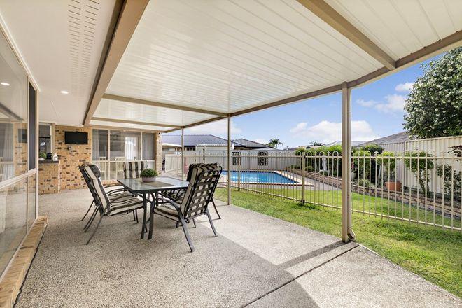 Picture of 14 Blackbean Court, ELANORA QLD 4221