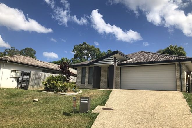 Picture of 3 Glennis Court, BELLMERE QLD 4510