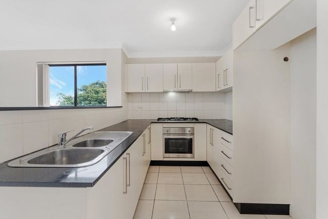 Picture of 3A/34-36 Phillip Street, ST MARYS NSW 2760