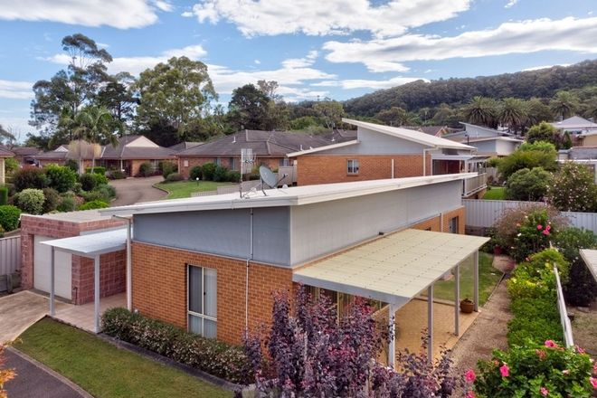 Picture of 22 Phoenix Drive, WARNERS BAY NSW 2282