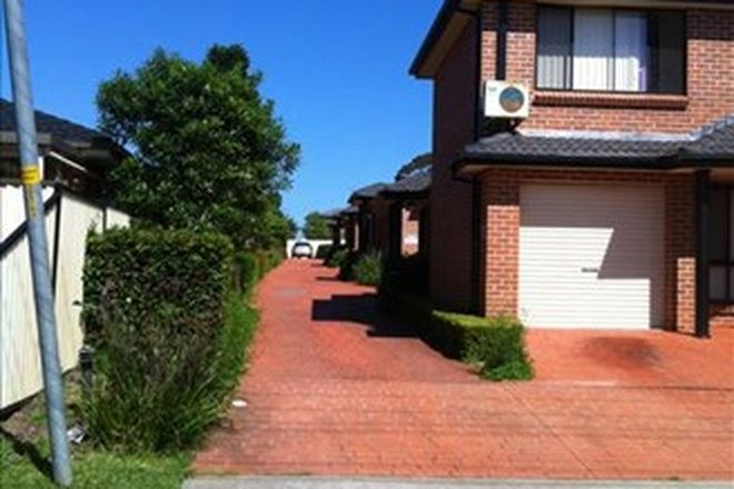 Picture of 6/39 Hampden Road, SOUTH WENTWORTHVILLE NSW 2145