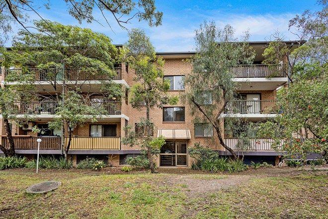 Picture of 33/131-139 Oak Road, KIRRAWEE NSW 2232
