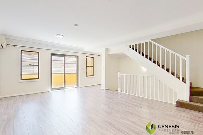 Picture of 11 Sawyer Crescent, LANE COVE NORTH NSW 2066