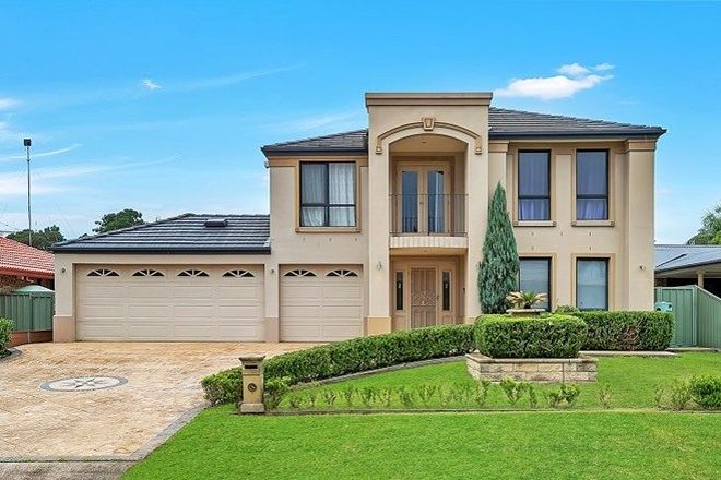 Picture of 4 Tulip Place, ST CLAIR NSW 2759