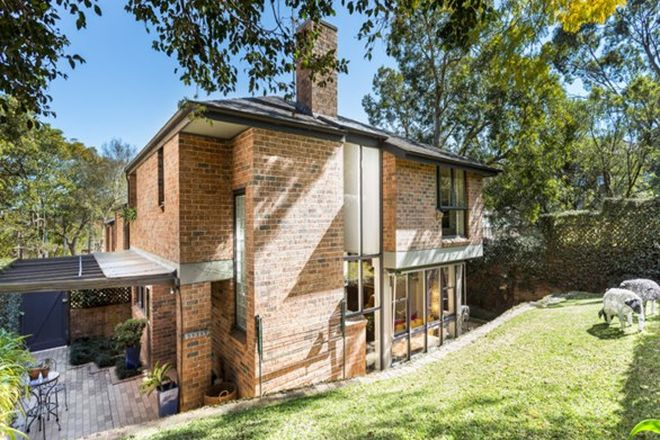Picture of 3/17 Priory Road, WAVERTON NSW 2060