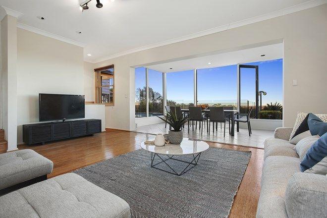 Picture of 225 Denham Court Road, DENHAM COURT NSW 2565