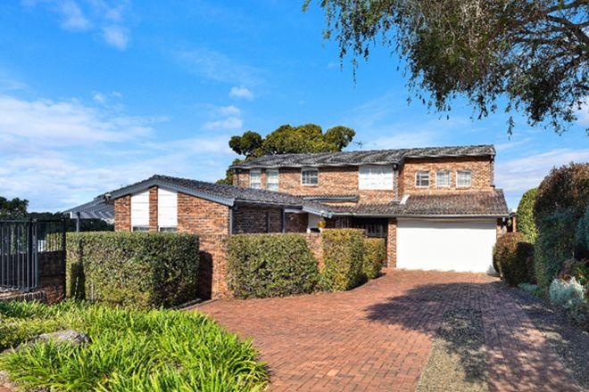Picture of 62 Townson Street, BLAKEHURST NSW 2221