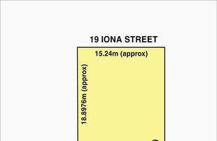 19 Iona Street, Broadview SA 5083