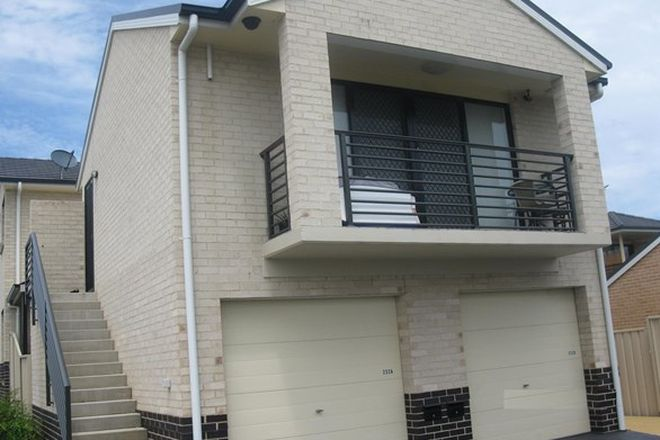 Picture of 232b Mount Annan Drive, MOUNT ANNAN NSW 2567