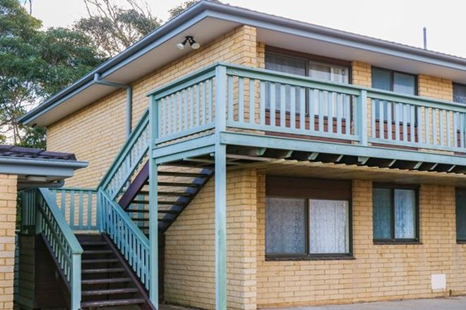 Picture of 1/4-8 Narira Street, BERMAGUI NSW 2546