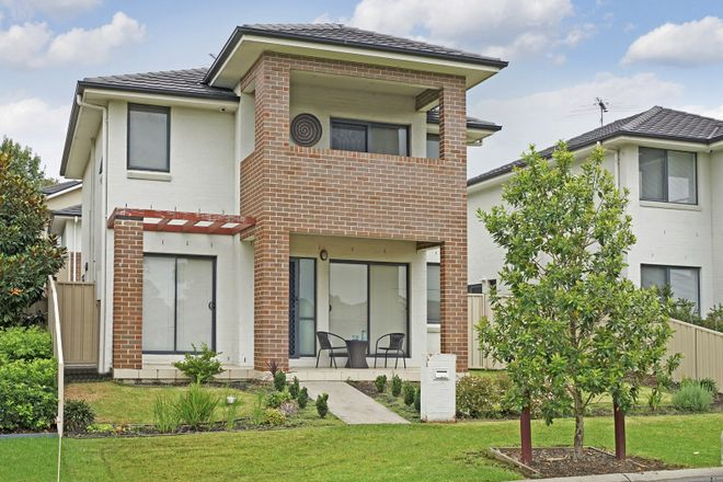 Picture of 7 Decora  Street, MOUNT ANNAN NSW 2567