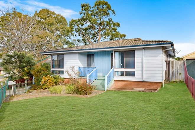 Picture of 5 Antill Way, AIRDS NSW 2560