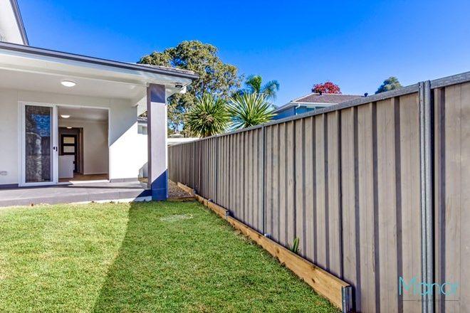 Picture of 15A Lambert Crescent, BAULKHAM HILLS NSW 2153