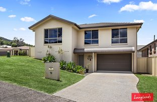 Picture of 1/1 Hampshire Close, Coffs Harbour NSW 2450