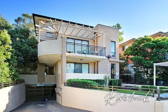 Picture of 1/470-472 Guildford Road, GUILDFORD NSW 2161