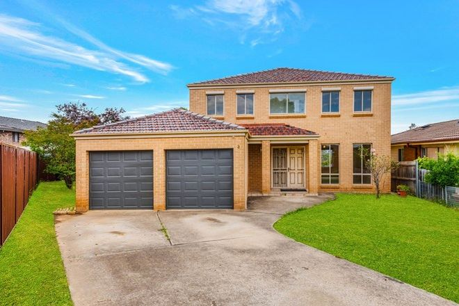 Picture of 3 Mara Close, BONNYRIGG NSW 2177