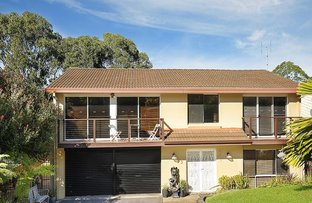 Picture of 15 Noonga  Place, Cordeaux Heights NSW 2526