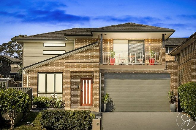 Picture of 17 Burns Road, KELLYVILLE NSW 2155