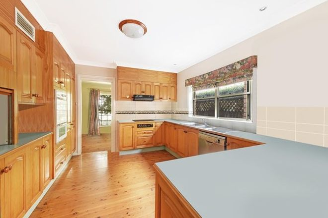 Picture of 80 Hampden Avenue, WAHROONGA NSW 2076