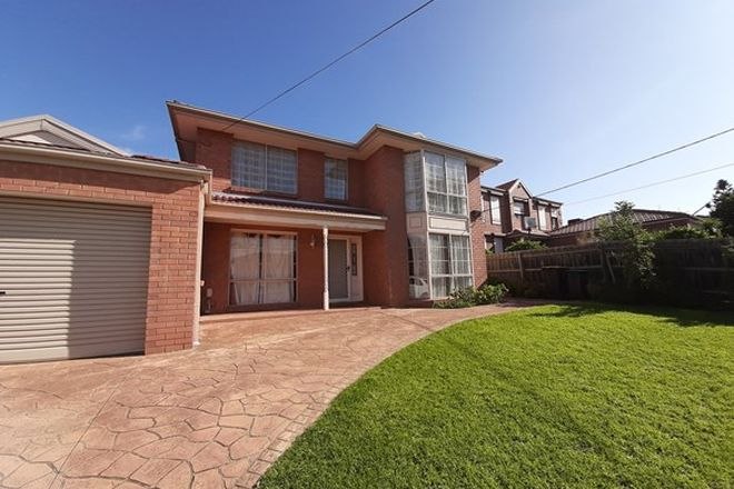 Picture of 14 Sandalwood Drive, OAKLEIGH SOUTH VIC 3167