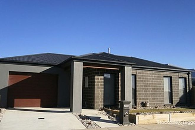 Picture of 21A Kenilworth Drive, TRARALGON VIC 3844