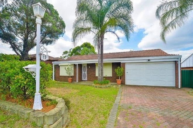 Picture of 13 Canidius Street, ROSEMEADOW NSW 2560