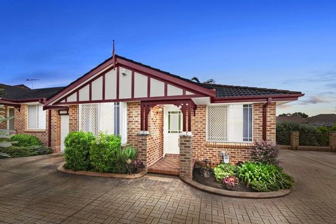 Picture of 3/45 Chelmsford Road, SOUTH WENTWORTHVILLE NSW 2145