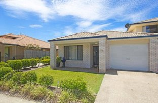 Picture of 204/2 Falcon Way, Tweed Heads South NSW 2486