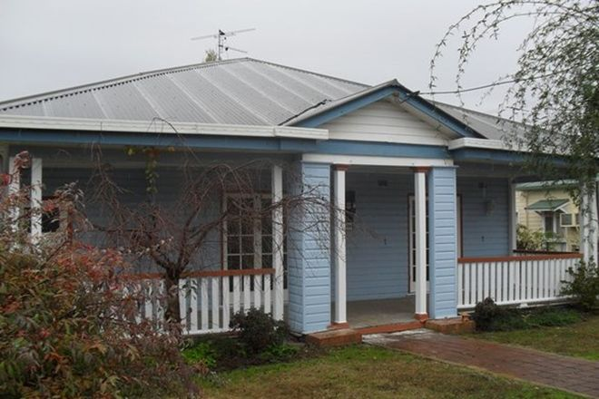 Picture of 17 Chisholm Street, INVERELL NSW 2360