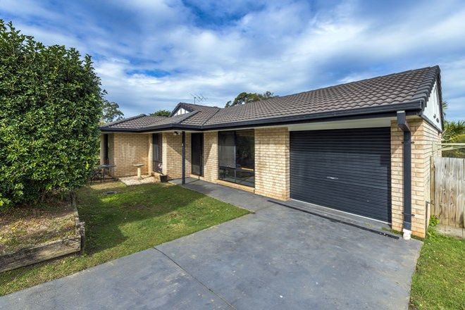 Picture of 16 Shanahan Close, WOOLGOOLGA NSW 2456