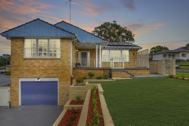 Picture of 7 Wollybutt Road, ENGADINE NSW 2233