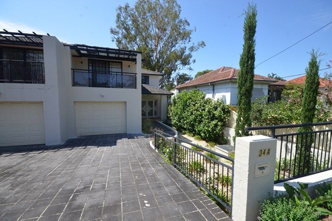 Picture of 34A Finlayson Street, SOUTH WENTWORTHVILLE NSW 2145