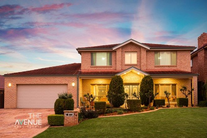 Picture of 26 Connaught Circuit, KELLYVILLE NSW 2155