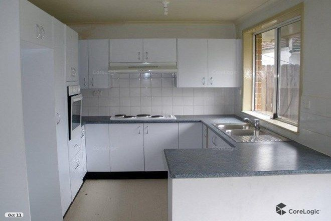 Picture of 130 King georges Raod, WILEY PARK NSW 2195