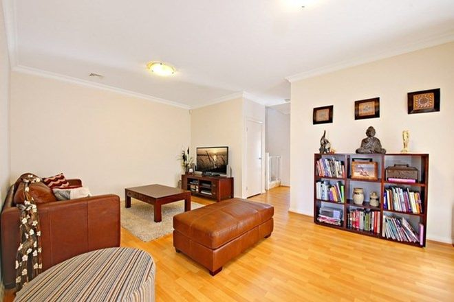 Picture of 10A Burns Road, PICNIC POINT NSW 2213