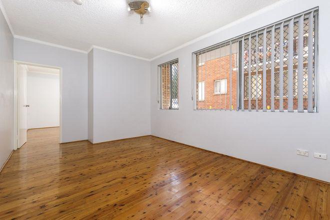 Picture of 2/16 Wigram Street, HARRIS PARK NSW 2150