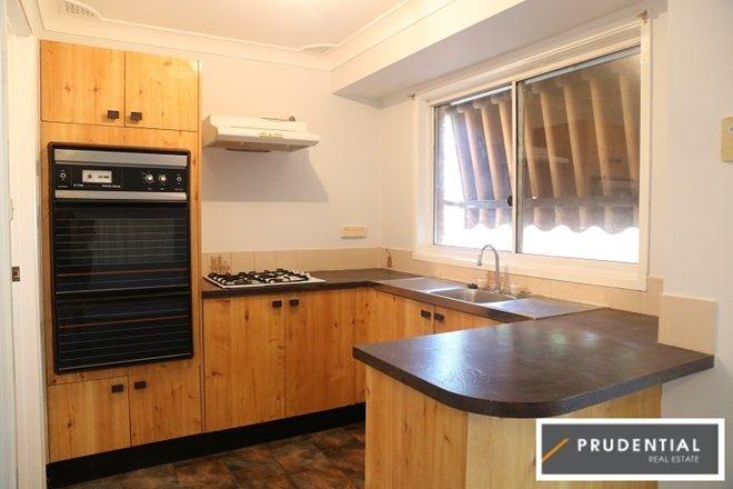 Picture of 23 Crispsparkle Drive, AMBARVALE NSW 2560