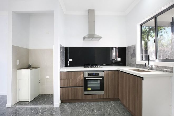 Picture of 14a William Street, KEIRAVILLE NSW 2500